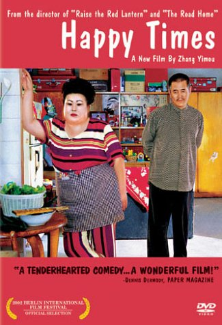 Happy Times (Xingfu Shiguang) [Import USA Zone 1]